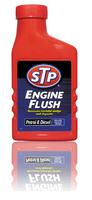 Engine Flush. Засіб для промивки бензинових і дизельних двигунів.