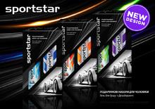 """Подарункові набори """"SportStar"""" для чоловіків. НОВИЙ ДИЗАЙН!!!"""