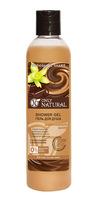Гель для душа «Шоколадный шейк» ТМ «Only Natural»_400 мл